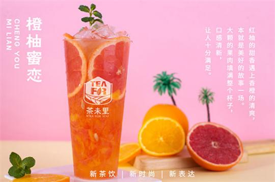 为什么茶未里奶茶能够成为有价值的实力品牌?