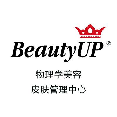 BeautyUP皮肤管理
