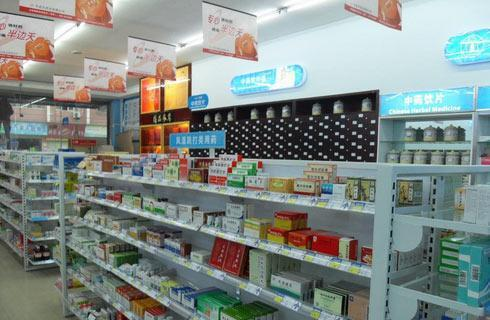 开药店加盟哪个牌子好创业条件