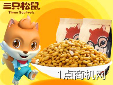 零食品牌三只松鼠营销策略分析
