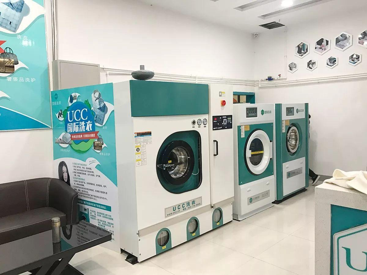 UCC国际洗衣干洗品牌怎么样?有什么优势?