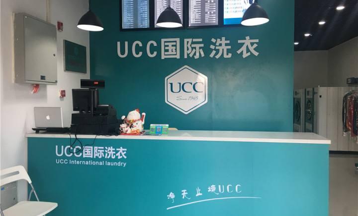 干洗店加盟选UCC国际洗衣怎么样?有市场前景吗?