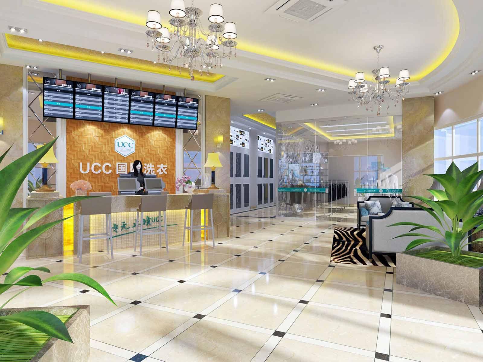 在市区开一家UCC国际洗衣有发展前景吗?