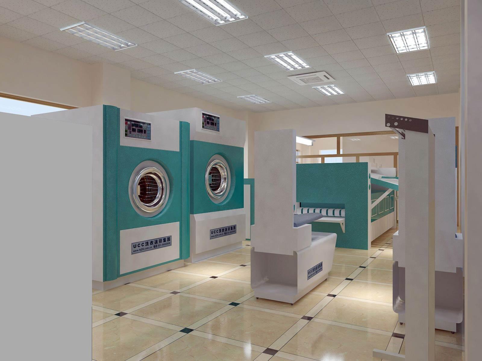 UCC国际洗衣干洗店加盟可靠吗?