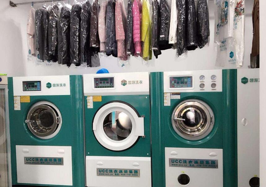 加盟UCC国际干洗店怎么样?加盟费需要多少钱?