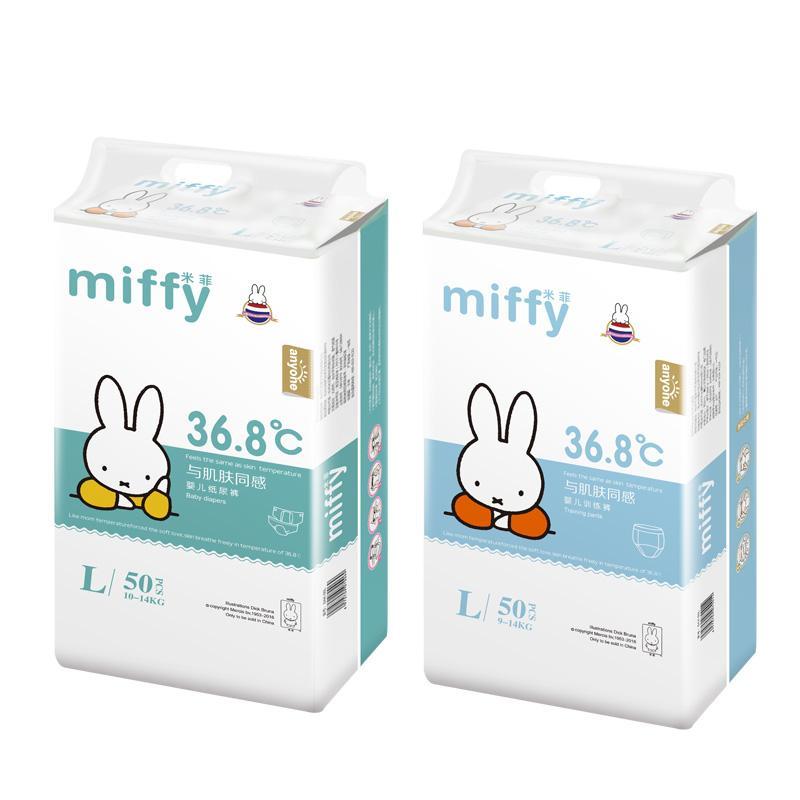 米菲纸尿裤