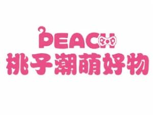 PEACH桃子潮萌好物店