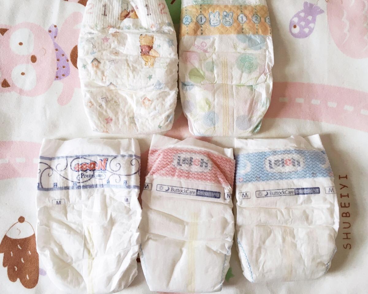 花王纸尿裤的保质期有多久?